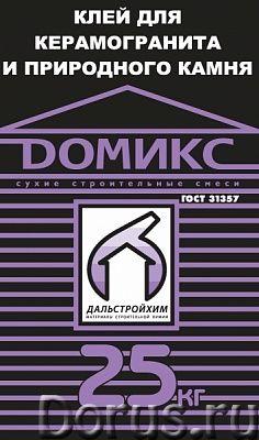 Продам сухие строительные смеси «Домикс» по привлекательной цене - Материалы для строительства - Выс..., фото 1