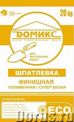 Продам сухие строительные смеси «Домикс» по привлекательной цене - Материалы для строительства - Выс..., фото 2