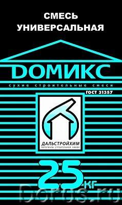 Продам сухие строительные смеси «Домикс» по привлекательной цене - Материалы для строительства - Выс..., фото 4