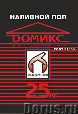 Продам сухие строительные смеси «Домикс» по привлекательной цене - Материалы для строительства - Выс..., фото 5