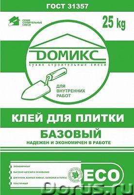 Продам сухие строительные смеси «Домикс» по привлекательной цене - Материалы для строительства - Выс..., фото 6