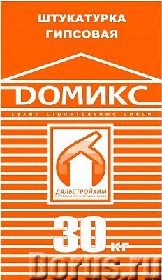 Продам сухие строительные смеси «Домикс» по привлекательной цене - Материалы для строительства - Выс..., фото 7