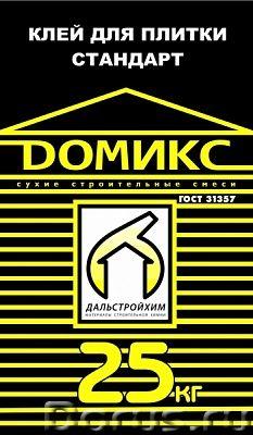 Продам сухие строительные смеси «Домикс» по привлекательной цене - Материалы для строительства - Выс..., фото 8
