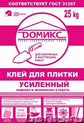 Продам сухие строительные смеси «Домикс» по привлекательной цене - Материалы для строительства - Выс..., фото 9