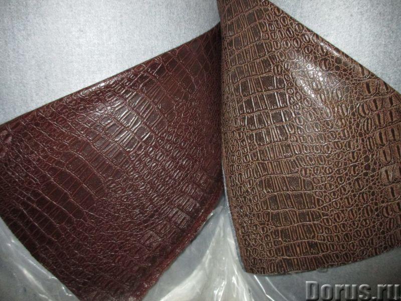 Мебельные ткани. Обивочные ткани - Товары промышленного назначения - Поставки мебельных тканей произ..., фото 1