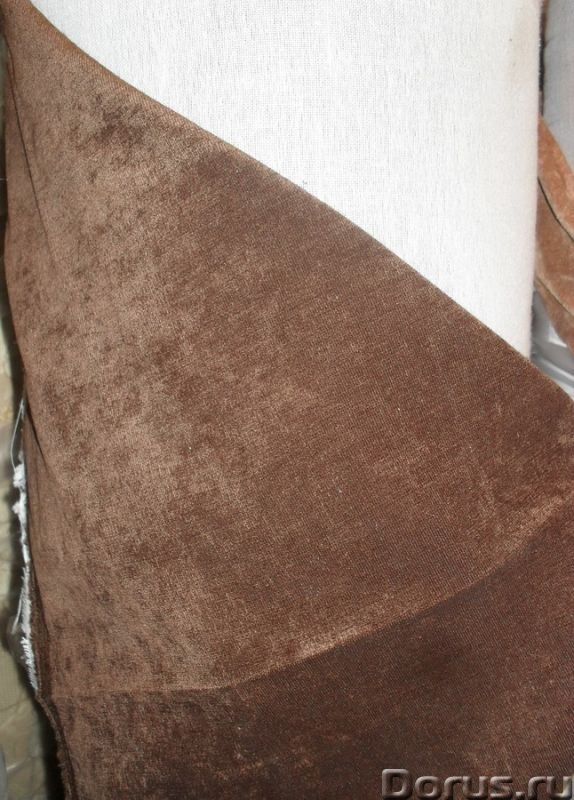 Мебельные ткани. Обивочные ткани - Товары промышленного назначения - Поставки мебельных тканей произ..., фото 2