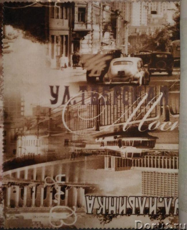 Мебельные ткани. Обивочные ткани - Товары промышленного назначения - Поставки мебельных тканей произ..., фото 6