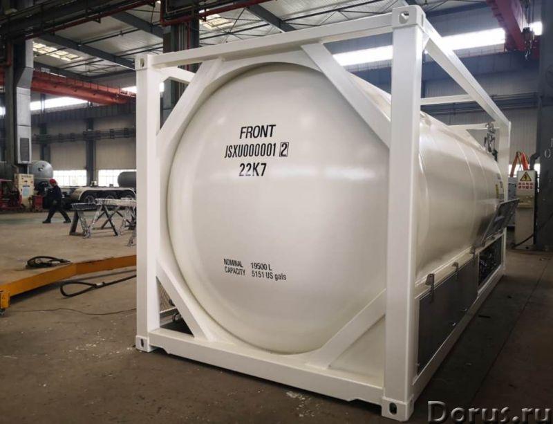 Криогенный танк-контейнер Т75 20500л для кислорода, аргона, азота, НОВЫЙ - Промышленное оборудование..., фото 2