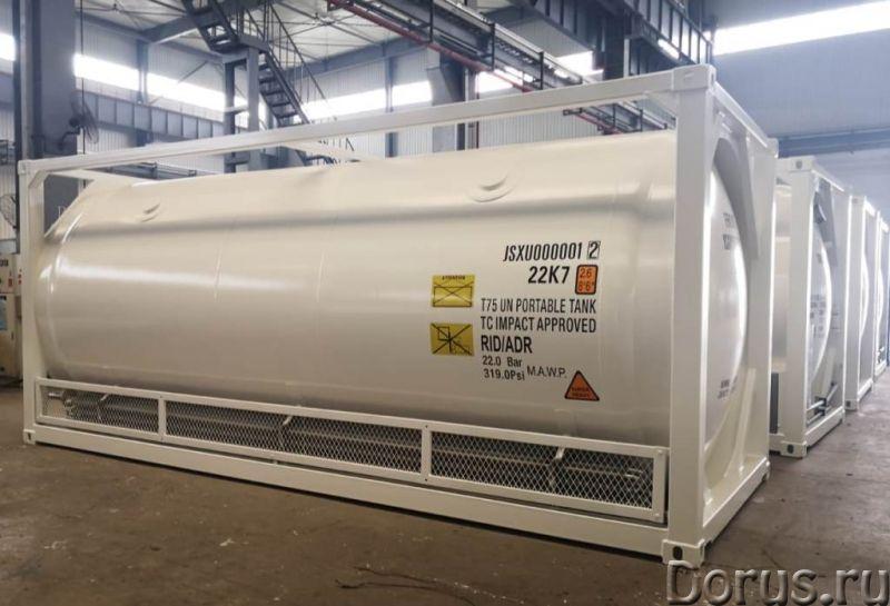 Криогенный танк-контейнер Т75 20500л для кислорода, аргона, азота, НОВЫЙ - Промышленное оборудование..., фото 3