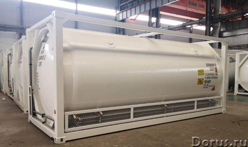 Криогенный танк-контейнер Т75 20500л для кислорода, аргона, азота, НОВЫЙ - Промышленное оборудование..., фото 4