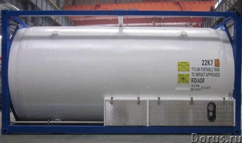 Криогенный танк-контейнер Т75 20500л для кислорода, аргона, азота, НОВЫЙ - Промышленное оборудование..., фото 5