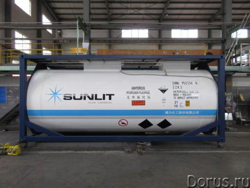Танк-контейнер 21м3 тип Т20 для водорода фтористого безводного ООН1052, НОВЫЙ - Промышленное оборудо..., фото 4