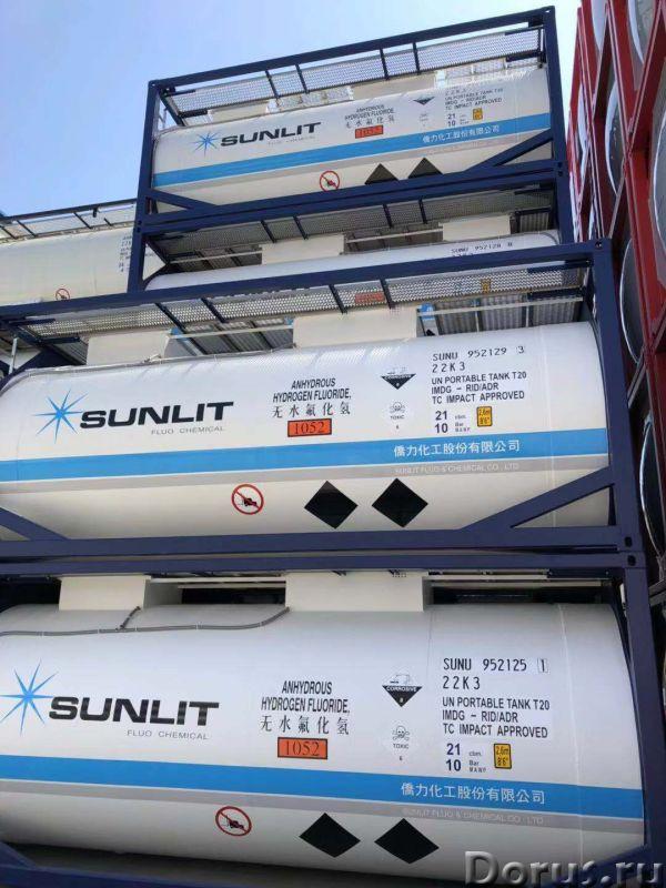 Танк-контейнер 21м3 тип Т20 для водорода фтористого безводного ООН1052, НОВЫЙ - Промышленное оборудо..., фото 5