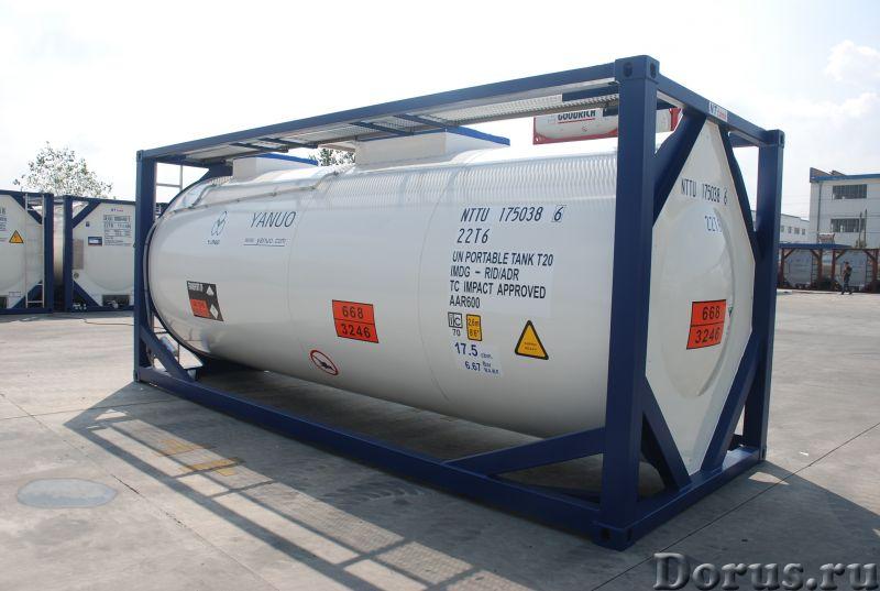 Танк-контейнер тип Т14 объём 25м3 с термоизоляцией и обгревом для перевозки серной кислоты, новый -..., фото 1