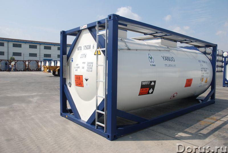 Танк-контейнер тип Т14 объём 25м3 с термоизоляцией и обгревом для перевозки серной кислоты, новый -..., фото 2