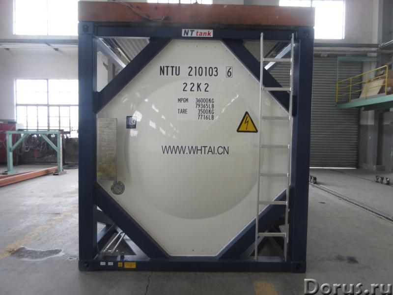Танк-контейнер тип Т14 объём 25м3 с термоизоляцией и обгревом для перевозки серной кислоты, новый -..., фото 3