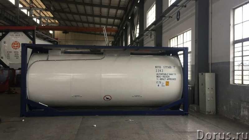 Танк-контейнер тип Т11 объём 17750 литров, для перевозки и хранения химических жидкостей, НОВЫЙ - Пр..., фото 1