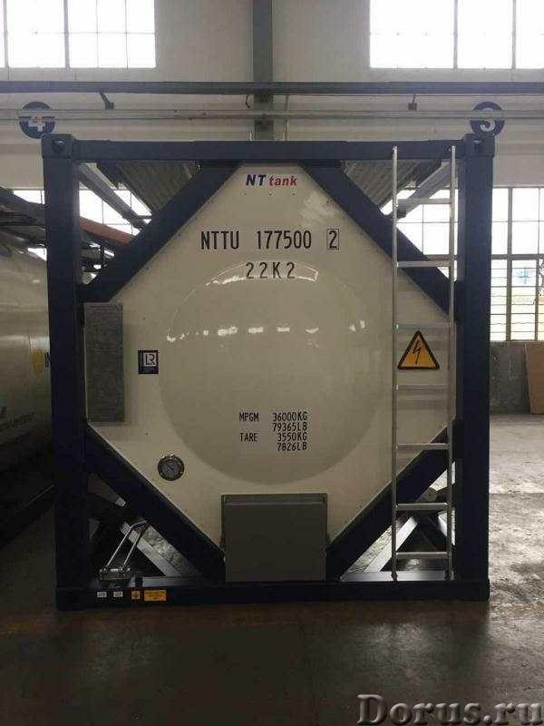 Танк-контейнер тип Т11 объём 17750 литров, для перевозки и хранения химических жидкостей, НОВЫЙ - Пр..., фото 2