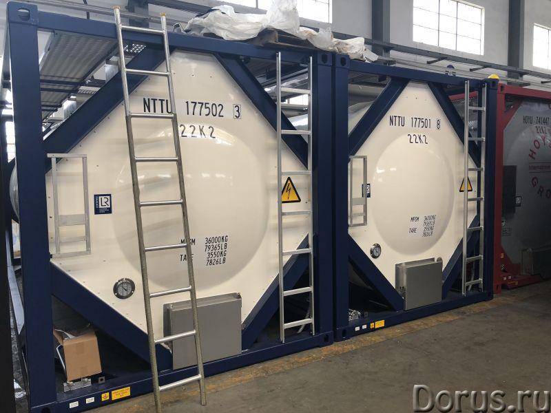 Танк-контейнер тип Т11 объём 17750 литров, для перевозки и хранения химических жидкостей, НОВЫЙ - Пр..., фото 8