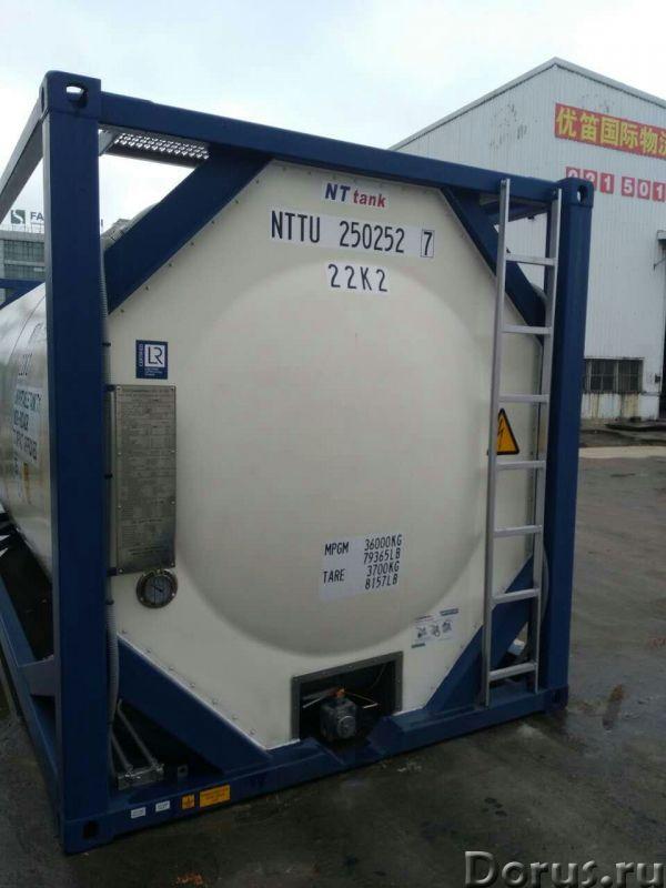Танк-контейнер тип Т11 объём 21000 литров, для перевозки и хранения пищевых наливных продуктов,новый..., фото 3