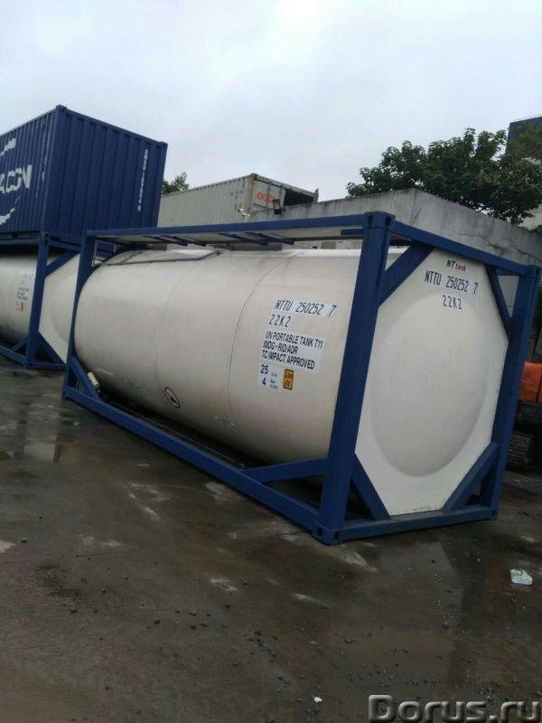 Танк-контейнер тип Т11 объём 21000 литров, для перевозки и хранения пищевых наливных продуктов,новый..., фото 4