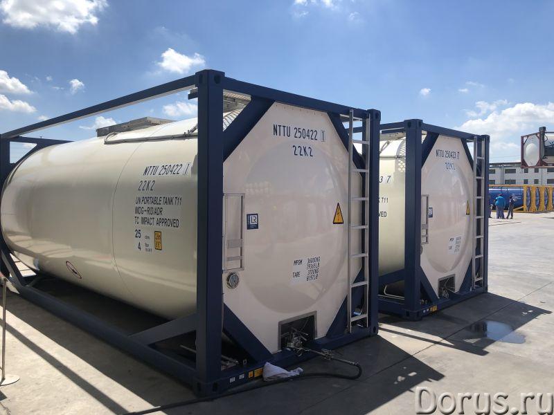 Танк-контейнер тип Т11 объём 25м3, для перевозки и хранения промышленных взрывчатых веществ,новый -..., фото 1