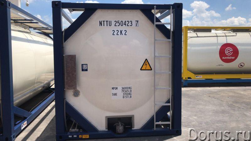 Танк-контейнер тип Т11 объём 25м3, для перевозки и хранения промышленных взрывчатых веществ,новый -..., фото 2
