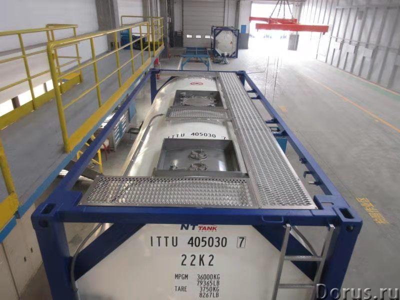 Танк-контейнер тип Т11 объём 25м3, для перевозки и хранения промышленных взрывчатых веществ,новый -..., фото 3