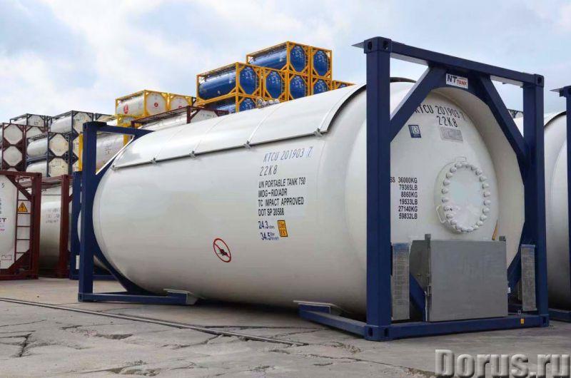 Танк-контейнер тип Т50 объём 24800 литров, для перевозки и хранения СУГ, НОВЫЙ - Промышленное оборуд..., фото 1