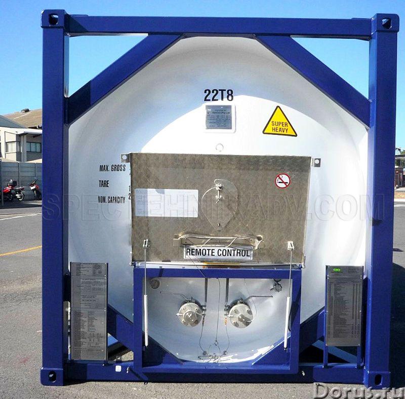 Танк-контейнер тип Т50 объём 24800 литров, для перевозки и хранения СУГ, НОВЫЙ - Промышленное оборуд..., фото 4