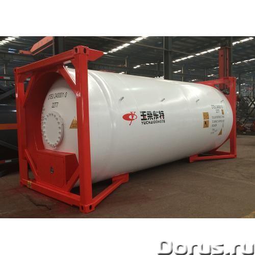 Танк-контейнер тип Т50 объём 24800 литров, для перевозки и хранения СУГ, НОВЫЙ - Промышленное оборуд..., фото 6