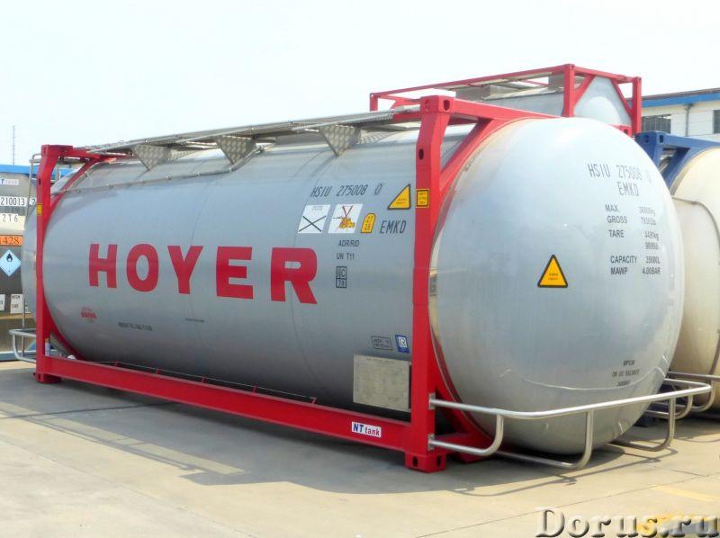 Танк-контейнер модель Т11 SWAP объём 35000 литров, для перевозки жидкостей, новый - Промышленное обо..., фото 1