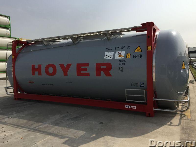 Танк-контейнер модель Т11 SWAP объём 35000 литров, для перевозки жидкостей, новый - Промышленное обо..., фото 2