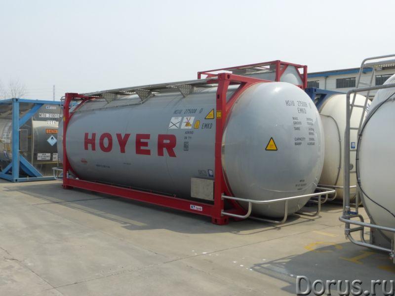 Танк-контейнер модель Т11 SWAP объём 35000 литров, для перевозки жидкостей, новый - Промышленное обо..., фото 3