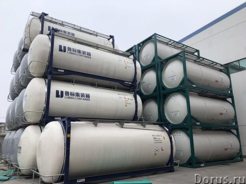 Танк-контейнер модель Т11 SWAP объём 35000 литров, для перевозки жидкостей, новый - Промышленное обо..., фото 10